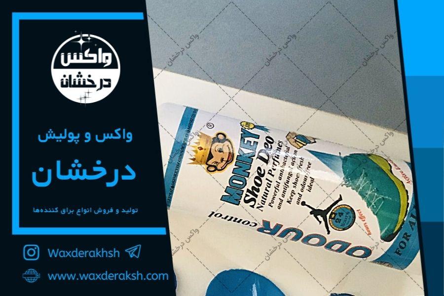مراکز تولید انواع واکس در ایران