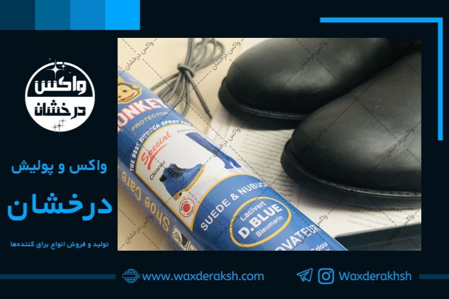 خرید واکس کفش با کیفیت