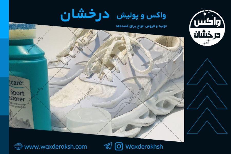 مراکز فروش عمده واکس سفید کفش