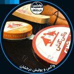 جدیدترین قیمت واکس بلدرچین در بازار تهران