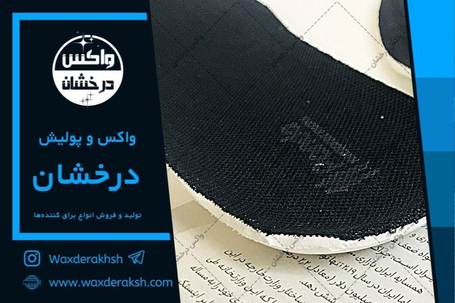 فروش انواع کفی کفش طبی عمده
