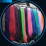فروش لوازم کفاشی در تهران به نرخ کارخانه