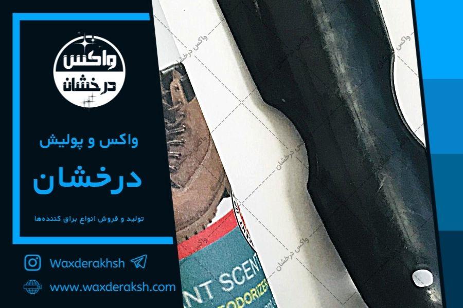 آموزش هنر کفاشی در ایران