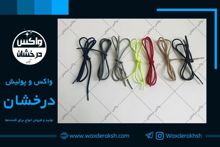 نمایندگی های فروش لوازم کفاشی در تهران