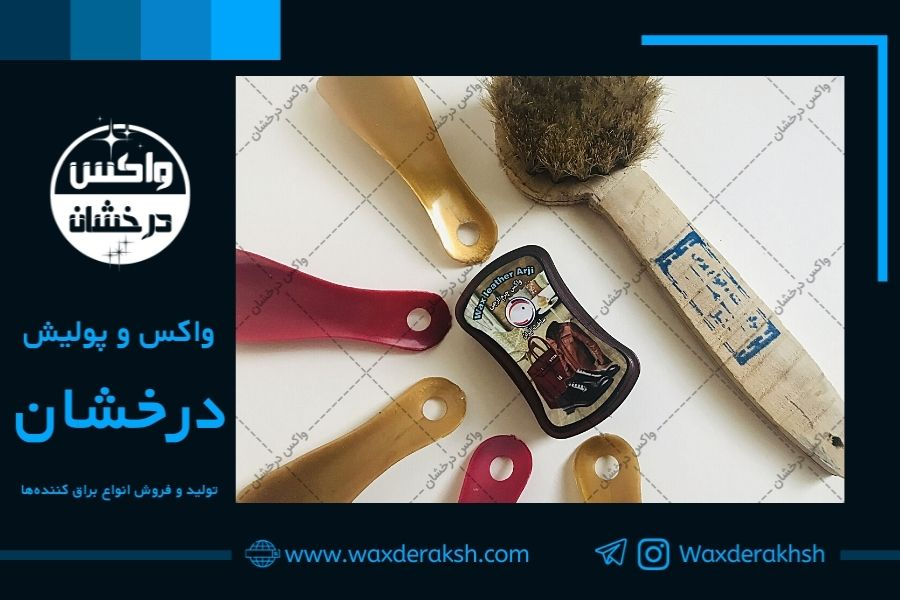 صادرات واکس های ایرانی درجه یک