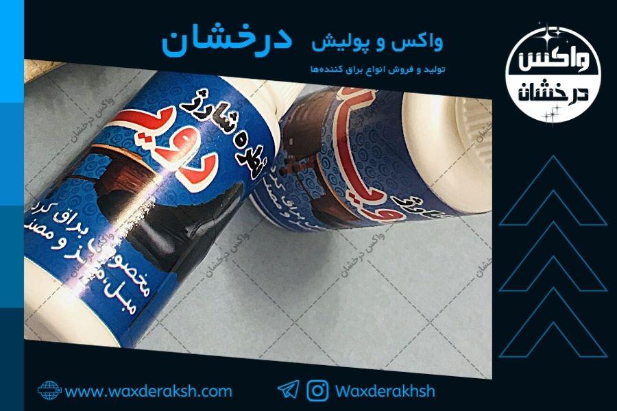 مرکز فروش لوازم کفاشی در تهران با قیمت ارزان