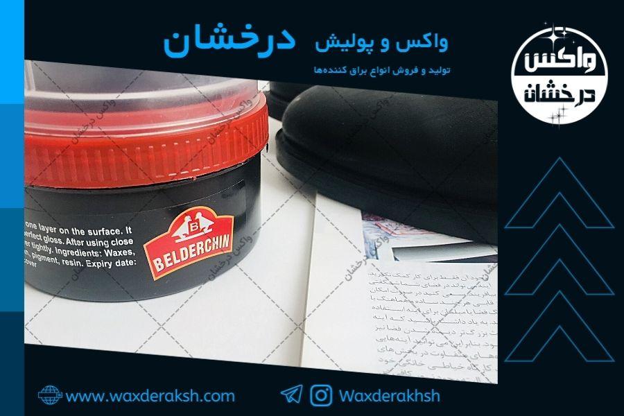 تنوع بسته بندی واکس های ایرانی