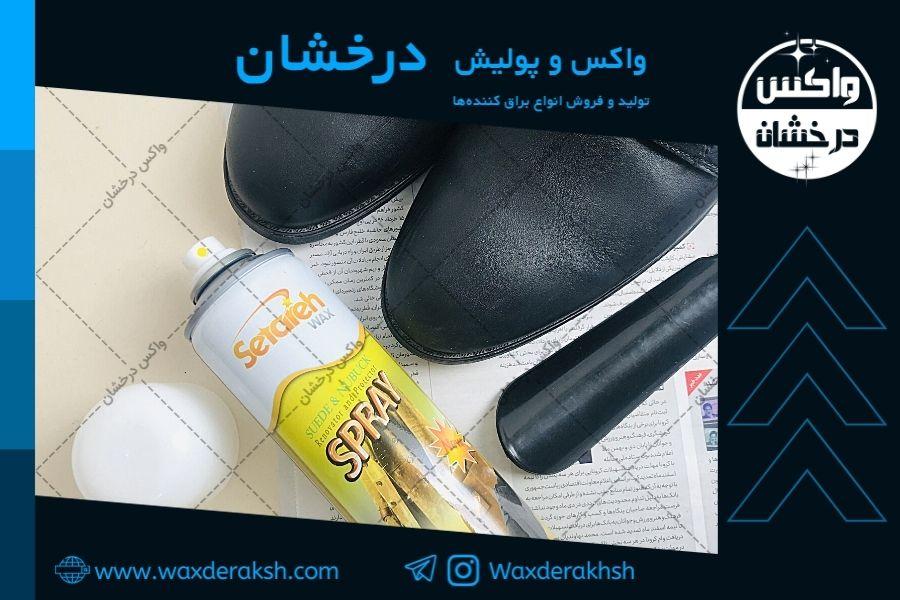 تعیین قیمت اسپری کفش جیر با کیفیت