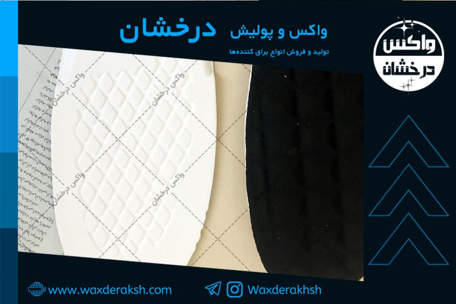 مرکز فروش لوازم کفاشی در تهران چگونه آنها را عرضه می کند؟