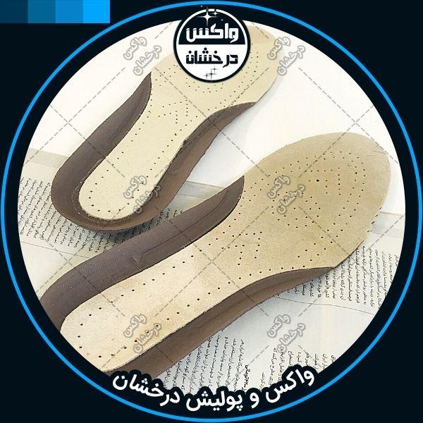تهیه و خرید بهترین نوع کفی کفش از شرکت درخشان