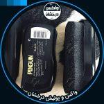 خرید مستقیم از پخش واکس کفش