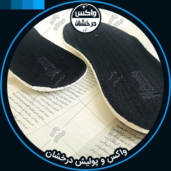 مرجع فروش انواع کفی کفش طبی عمده
