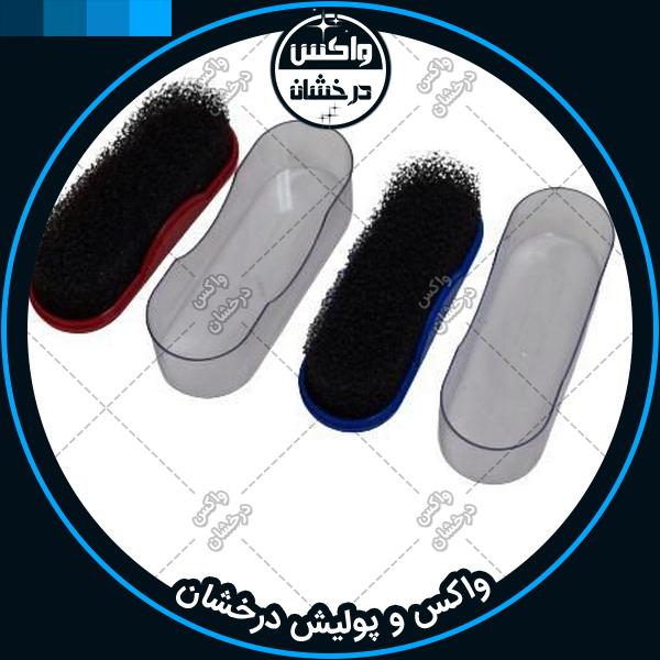 خرید برس مخصوص کفش جیر از درب کارخانه