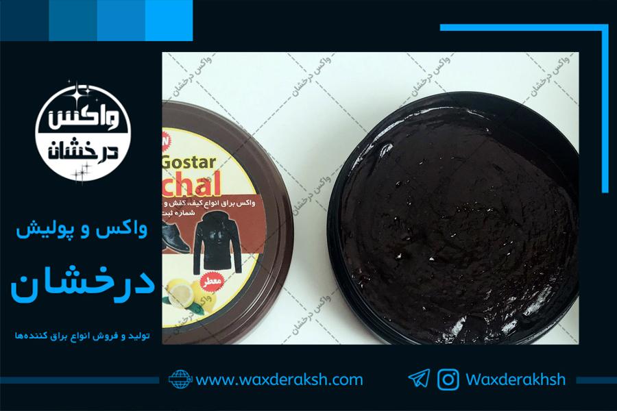 انواع رنگ واکس کفش در بازار ایران